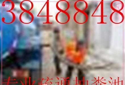 桂林市清理化粪池24小时服务桂林汽车清理化粪池公司