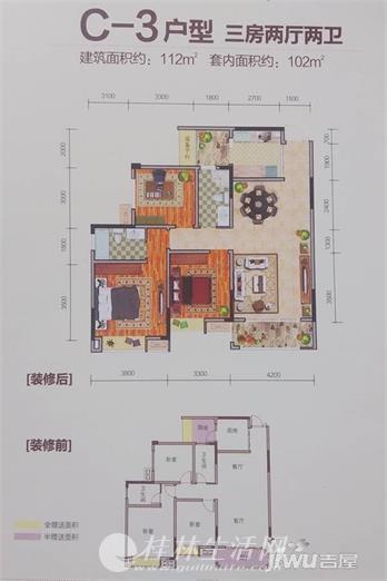 象山区尚城风景联达雅居悠山郡精装三房电梯中层112平99万新装修拎包入住