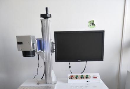 桂林激光光电设备及激光配件专业维修厂家