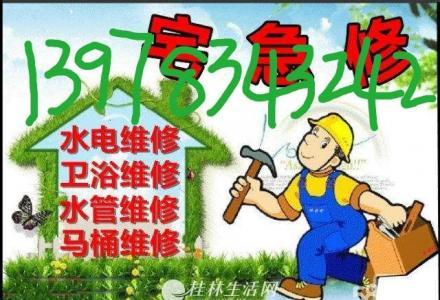 桂林全市专业房屋装修刮腻子