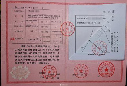 临桂区业主出售:奥林匹克花园环湖景观房(已装修)  3房2厅2卫116平米