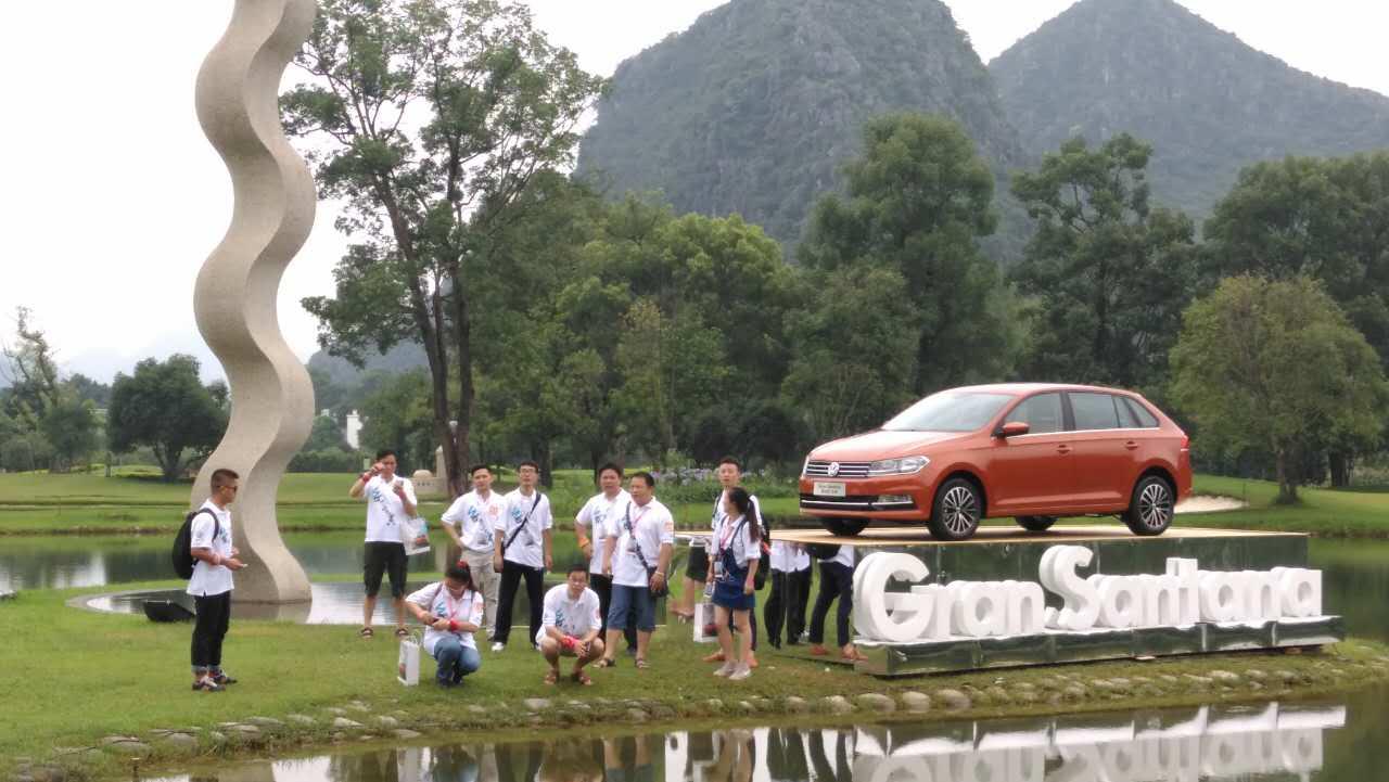 上海大众全新车型桑塔纳 浩纳 广西桂林上市纪实高清图片