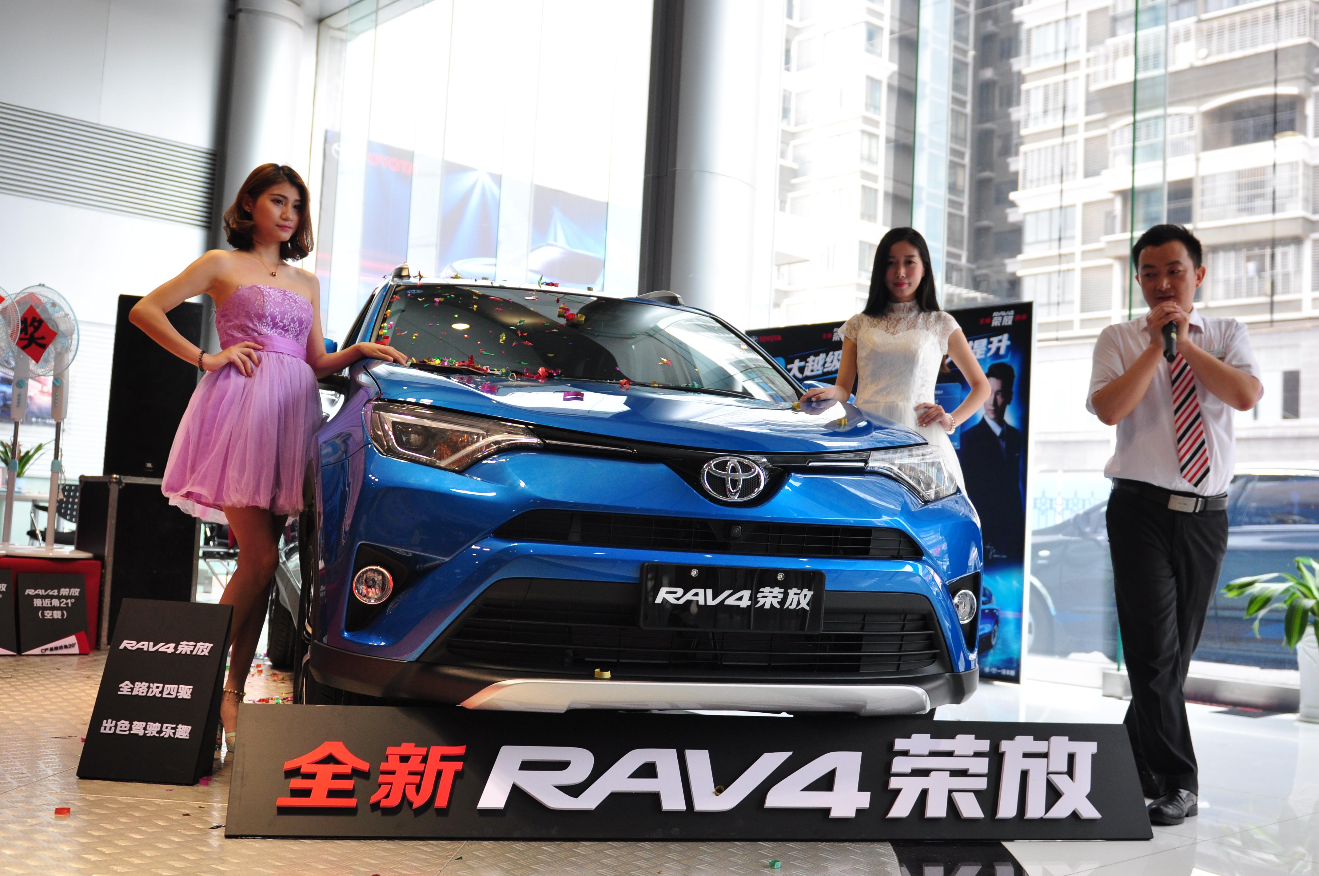 一汽丰田 RAV4荣放
