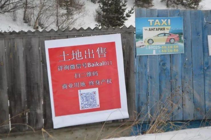 中文卖房信息