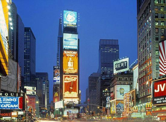 纽约时代广场。资料图。