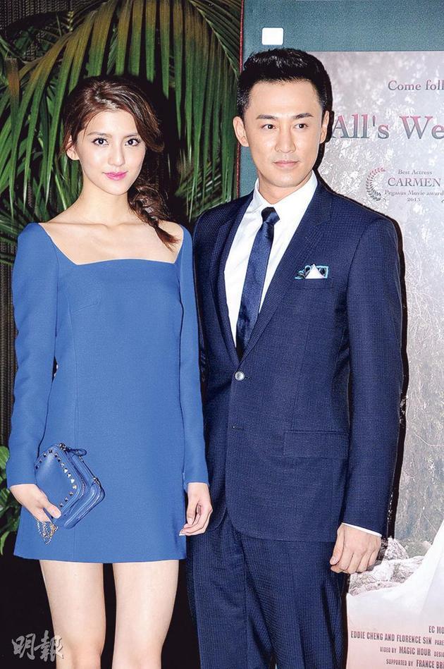 3-01-林峰与女友吴千语的分手传闻疑幻似真。