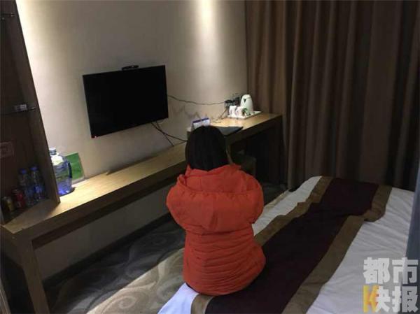 涉事女子 西部网-陕西新闻网 图