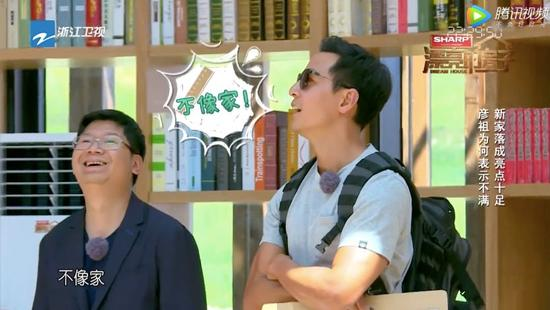 ▲左:张海翱;右:吴彦祖(图片来源:浙江卫视《漂亮的房子》节目截图)