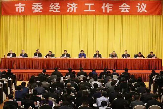 △1月2日上午,开封市委经济工作会议召开