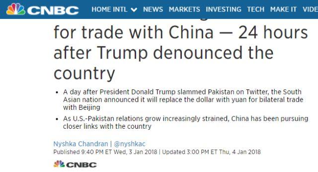 ▲报道截图。题为《就在特朗普指责该国的24小时后,巴基斯坦为对中贸易抛弃美元》。