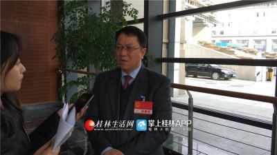 临桂区区委书记何新明接受采访