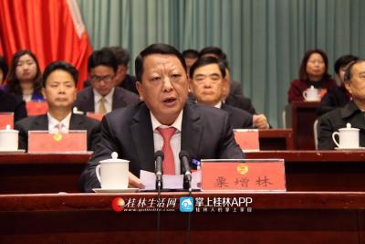 市政协主席粟增林