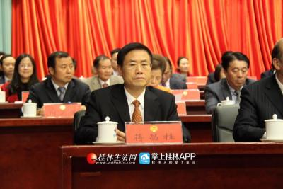 永福县委书记蒋昌桂