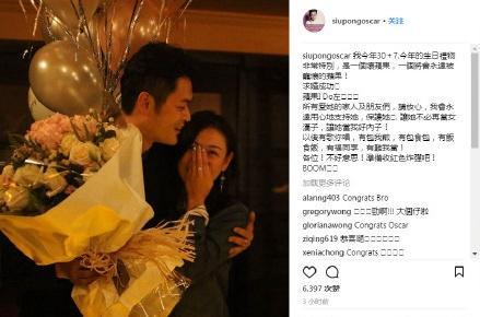 江若琳男友INS发文宣布求婚成功