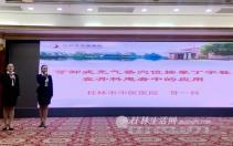 中医院:护理质量改善成果展示会上展示项目