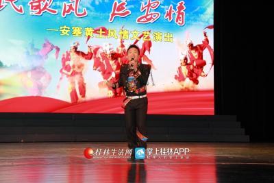歌曲《家在陕北》