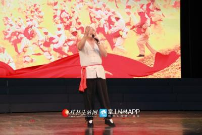 歌曲《东方红》