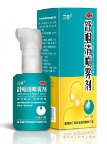 防治流感,先护咽喉