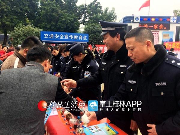 秀峰警方举行警营开放日 全面提升群众安全感满意度