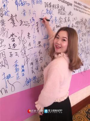 白杨很珍惜她自己的每一幅作品。但是,她曾给真正欣赏她画作的朋友送画。