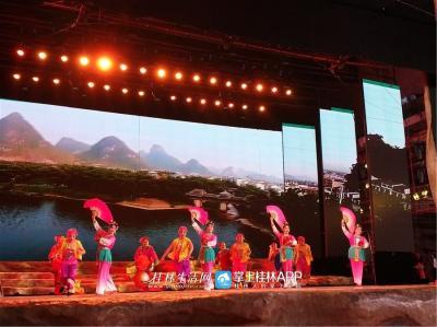 金燕子艺术团的表演唱-- 桂林风土