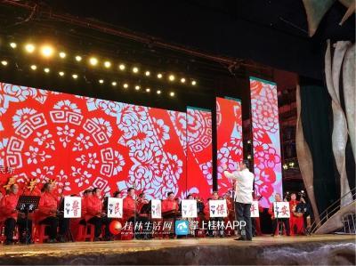 民乐男生小组唱-- 喜洋洋、我们生活充满阳光,演出单位--公安夕阳红、生活馆声乐班