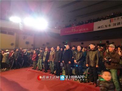 压轴节目,全体观众演职人员起立大合唱歌曲--《歌唱祖国》,图为前排领导起立合唱。