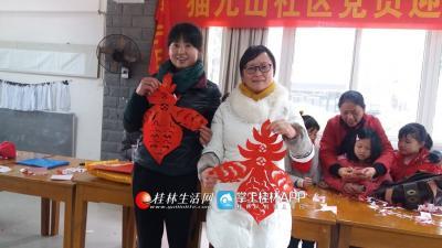 春节临近,为营造节日气氛,喜迎新春,2日,猫儿山社区开展了传统文化迎新春活动。