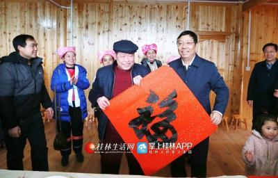 2018年2月7日,赵乐秦到龙胜给基层老党员送福。桂林日报记者何平江摄