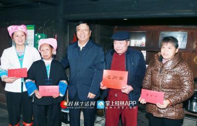 2018年2月7日,赵乐秦到龙胜给基层党员和困难群众送上新春祝福。桂林日报记者何平江摄