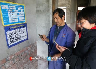 蒋俊把印有自己名字、电话号码的联系卡贴在贫困户的家里,方便贫困户与她联系。