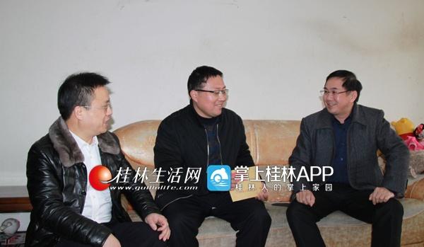赵志军春节前慰问政法系统基层困难干警、干部、职工(图)