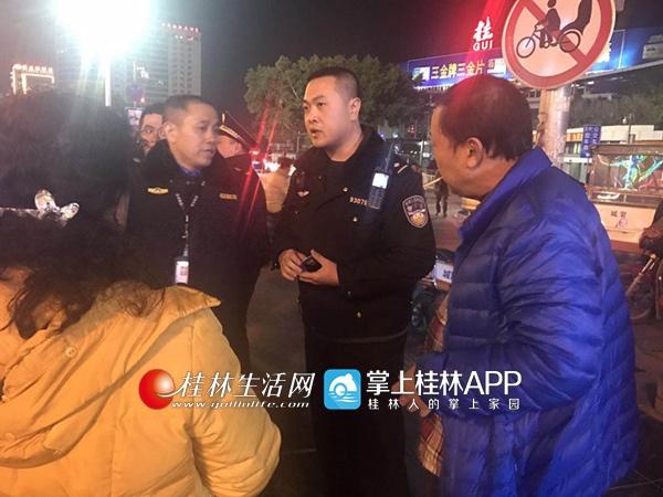 桂林城管部门专项行动 打击三轮车残疾车非法运营