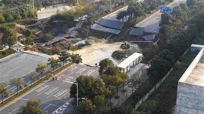 ▲佛山地铁工地塌陷现场,目前事故致10人死亡1人失联。新华社发