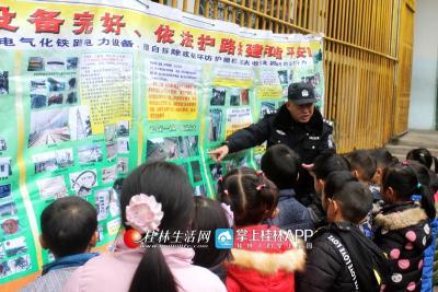 吴联华走进线路周边村屯小学开展铁路安全教育宣传