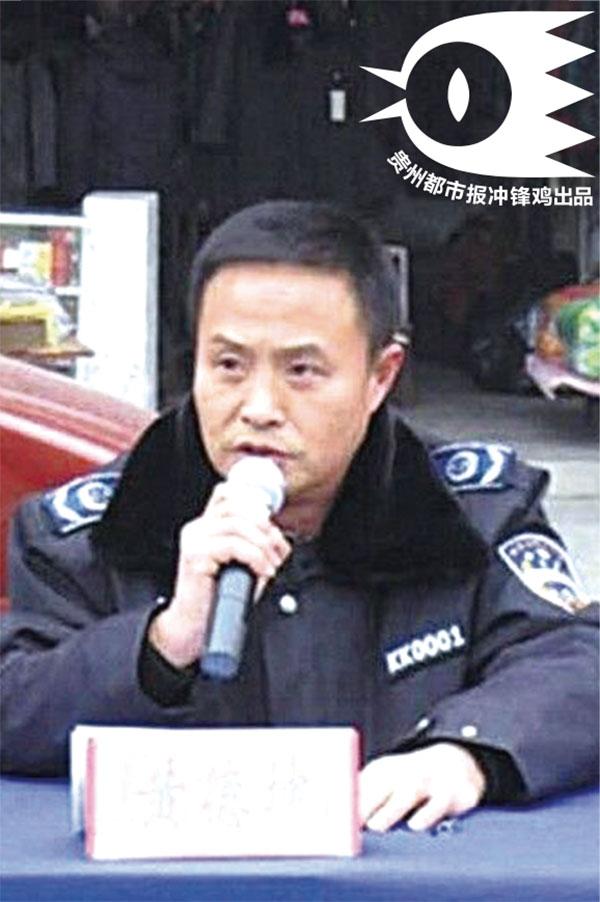黄德坤(图片来源于网络)