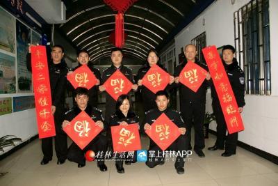 民警自己书写的对联,祝愿桂林市民平安、幸福
