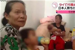 富豪海外代孕扬言要生1000个孩子