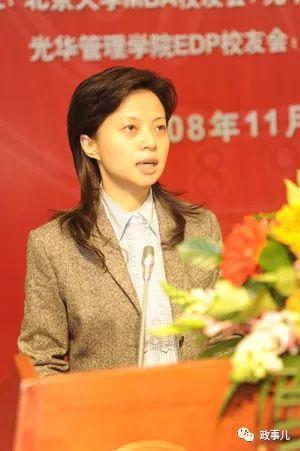 """江建君2008年11月7日在北京大学参加""""北大—德阳日""""活动"""