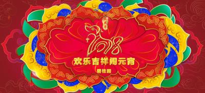 家圆团圆碧桂园 3月2日晚锁定央视元宵晚会