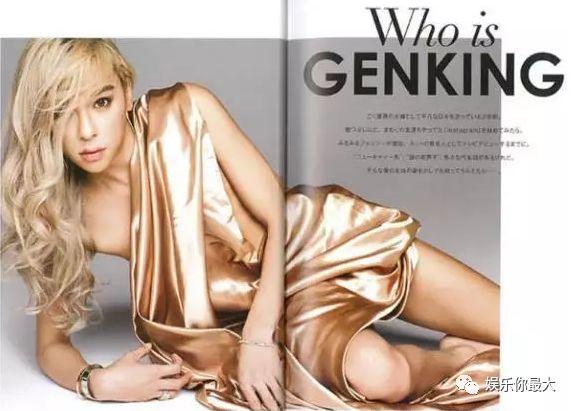 爱炫富的日本第一伪娘居然真去做了变性手术,而且还被曝负债千万!