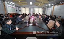 桂林医学院附属医院14位专家进驻全州县人民医院