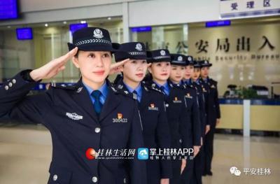 出入境管理支队证件受理大队是一支有女民警11人 、平均年龄32岁的年轻团队,是一支名符其实的巾帼标兵岗。