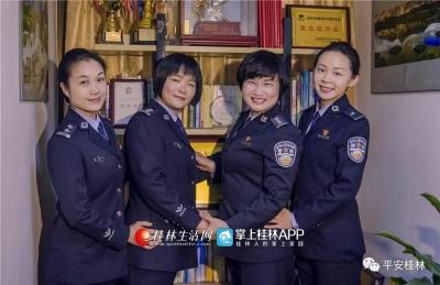 巾帼团队 四朵金花 ——市局政治部综合科
