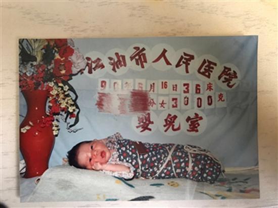 在医院拍的婴儿照