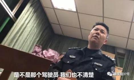 """▲成都警方未同意车主薛先生的""""测毒""""请求。我们视频截图"""