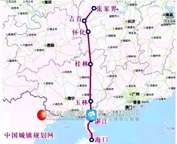 这条被称为最美旅游高铁的路线不仅将串联起张家界,湛江,海口等旅游城