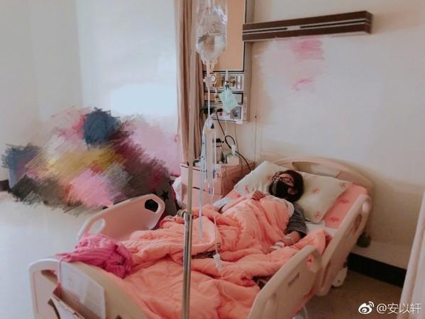 安以轩目前正在住院休养
