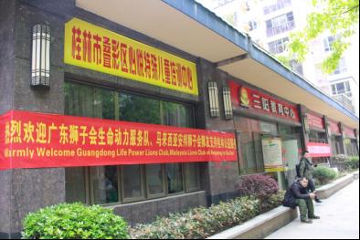 关爱自闭症儿童公益活动走进桂林心悦特殊儿童培训中心