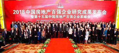 热烈祝贺彰泰集团荣膺中国房地产百强第78位
